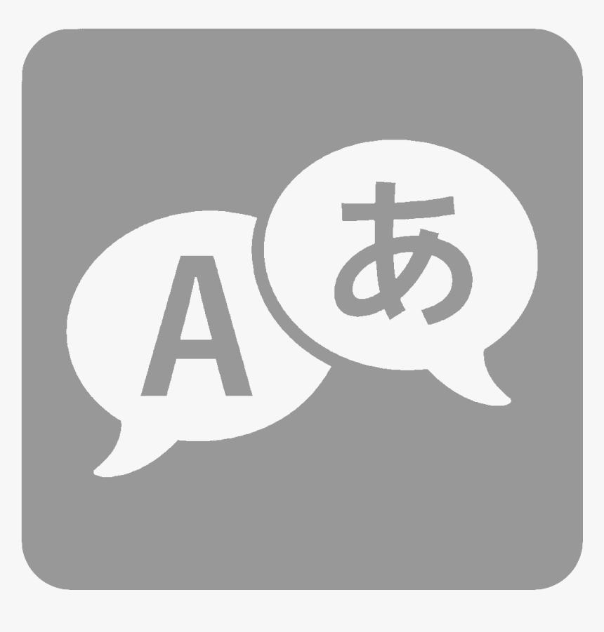 341-3412116_transparent-language-icon-png-language-icon-png-grey
